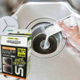 アズマ工業 CH850 アズマジック排水パイプ洗浄剤