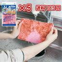 【メール便対応】アズマ工業 ふしぎクロス25×15cm ピンク 5枚組 即日発送