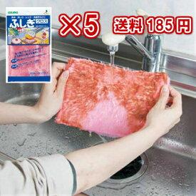 【メール便対応】アズマ工業 ふしぎクロス25×15cm ピンク 5枚組 即日発送 送料無料