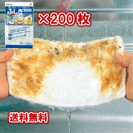 アズマ工業 ふしぎクロス25×15cm アイボリー 200枚【まとめ買い】
