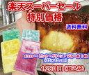 楽天スーパーセール【在庫限り】 アズマ工業 TKふしぎクロス25×15cm ピンク・イエロー・グリーン・ブルー4枚組 …