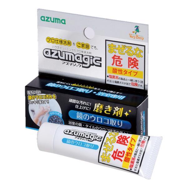 【メール便対応】アズマ工業 CH851 アズマジック 鏡用磨き剤【鏡のウロコ汚れ取り】