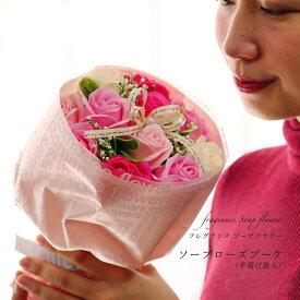 ソープフラワー フレグランスブーケ 手提げ袋付き コンパクトサイズの選べる5色のブーケ 卒業式 謝恩会 お礼 送別会