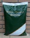 ハイブリッド プレミアム ガーデニング 一般園芸用土 14リットル3袋 送料無料・他品同梱不可*ただし、お届け地域によっては差額送料が発生します。