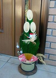 楽天1位 門松(大)黄金つる No2960 全高約59cm特大サイズ 門松 玄関 お正月 飾り 正月飾り 竹