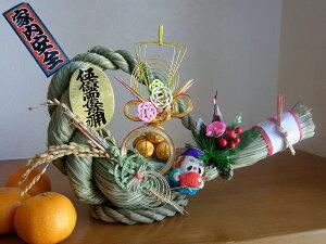 No2910 しめ縄:招福千両宝船 お正月 注連縄 しめ飾り