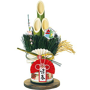 No2970 門松(中)全高約38cm お正月 門松 玄関 正月飾り お正月飾り