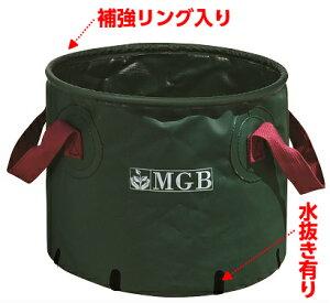 取っ手付きマルチガーデンバッグ直径36cm