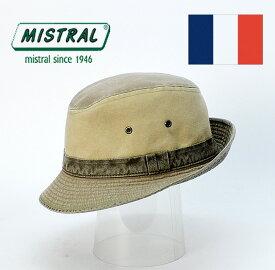 ミストラル 帽子 送料無料 フランス製 アルペンハット【MISTRAL ミストラル】綿100% アルペンハット/ハット アルペンハット メンズ 帽子 通販 紳士帽子 70代 ファッション 春 夏 大きいサイズ