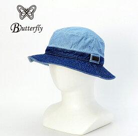 送料無料【Butterfly】日本製 ウォッシャブルデニム サファリハット メンズ 帽子 大きいサイズ カメラマンハット 通販 紳士帽子 70代 ファッション 春 夏