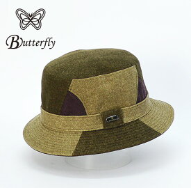 カメラマンハット 送料無料【Butterfly】日本製 パッチワーク サファリハット メンズ 帽子 大きいサイズ カメラマンハット アラフォー おしゃれ 50代 帽子 60代 メンズハット 紳士帽子