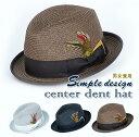 男女兼用 中折れハット メンズ 帽子 フリーサイズ 春 夏 通販 紳士帽子 70代 ファッション