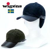 送料無料!《スウェーデン/ヴィゲーンズ/wigens/キャップ/帽子》撥水加工(オイルクロス)耳あて付き2wayキャップ/メンズ/帽子/キャップ/大きいサイズ【RCP】