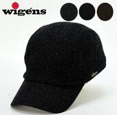 送料無料!《スウェーデン/ヴィゲーンズ/wigens/キャップ/帽子》ウールキャップ/メンズ/帽子/キャップ/大きいサイズ【RCP】
