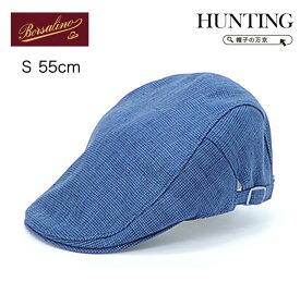 ボルサリーノ 帽子 ハンチング メンズ帽子 春 夏 送料無料 Borsalino 麻100% リネン千鳥柄 ハンチング ネイビー S55cm 小さいサイズ ハンチング メンズ帽子 ボルサリーノ 中央帽子 20代 30代 40代 50代 紳士帽子通販