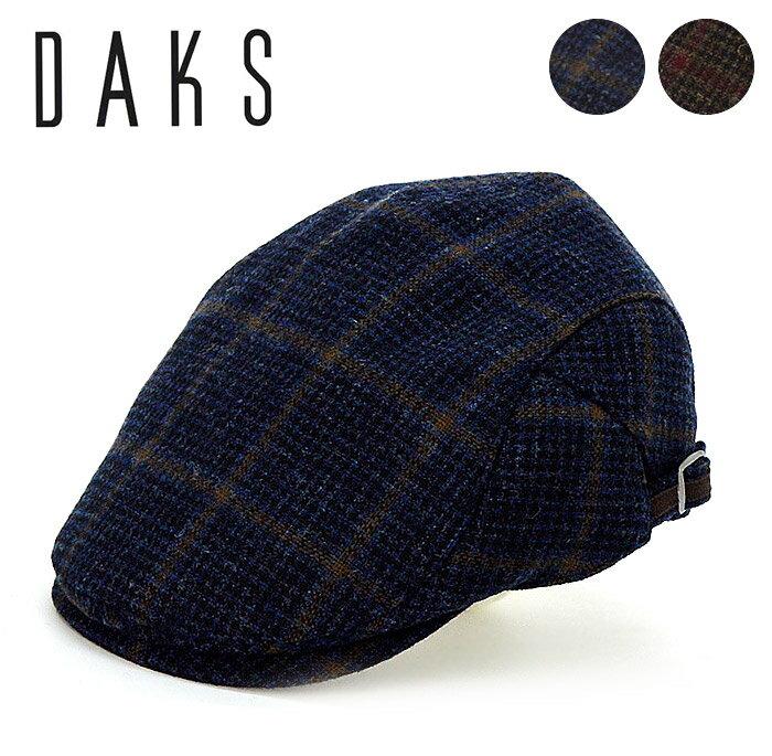 送料無料【DAKS 帽子】ダックス 帽子 ハンチング DAKS 帽子 ハンチング メンズ 大きいサイズ 秋 冬 日本製 帽子