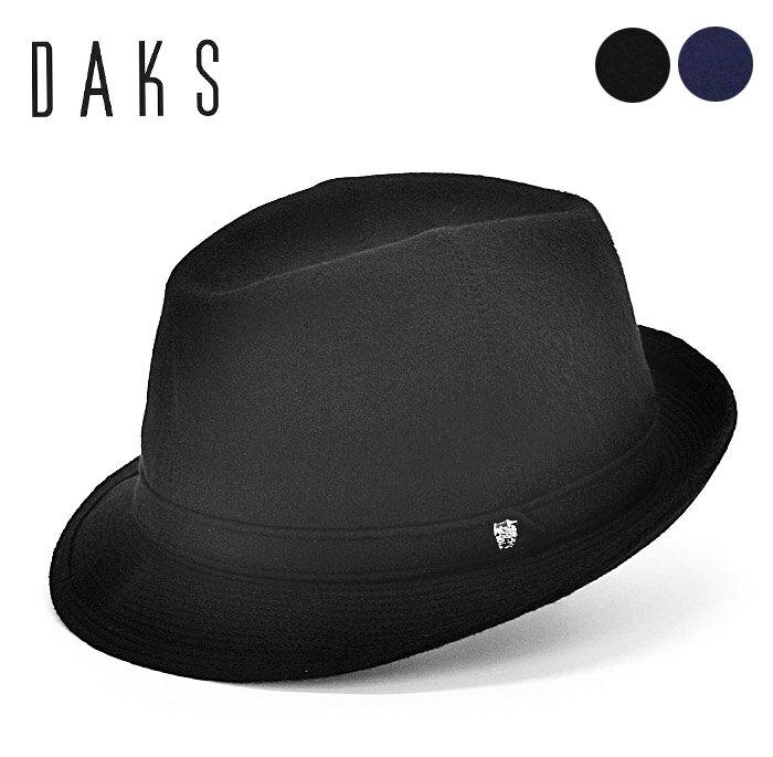 送料無料【DAKS 帽子】ダックス サイズ調節可 中折れ帽子 中折れハット メンズ 帽子 大きいサイズ 秋 冬 おしゃれ ファッション 通販 帽子 ギフト 通販 紳士帽子 ファッション ギフト 誕生日