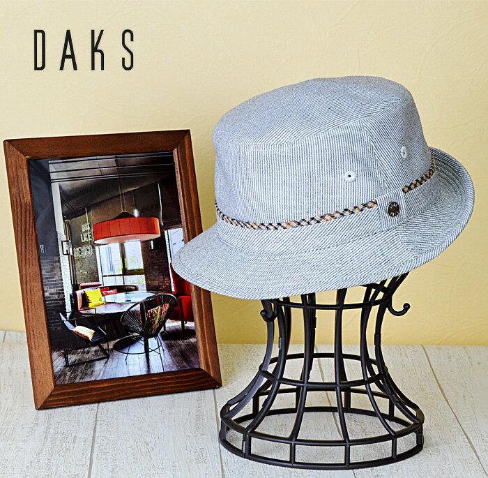 送料無料 DAKS 帽子 アルペンハット【DAKS ダックス 帽子】 綿混紡 アルペンハット メンズ 帽子 日本製 帽子 通販 紳士帽子 70代 ファッション 春 夏 大きいサイズ 父の日 ギフト 誕生日