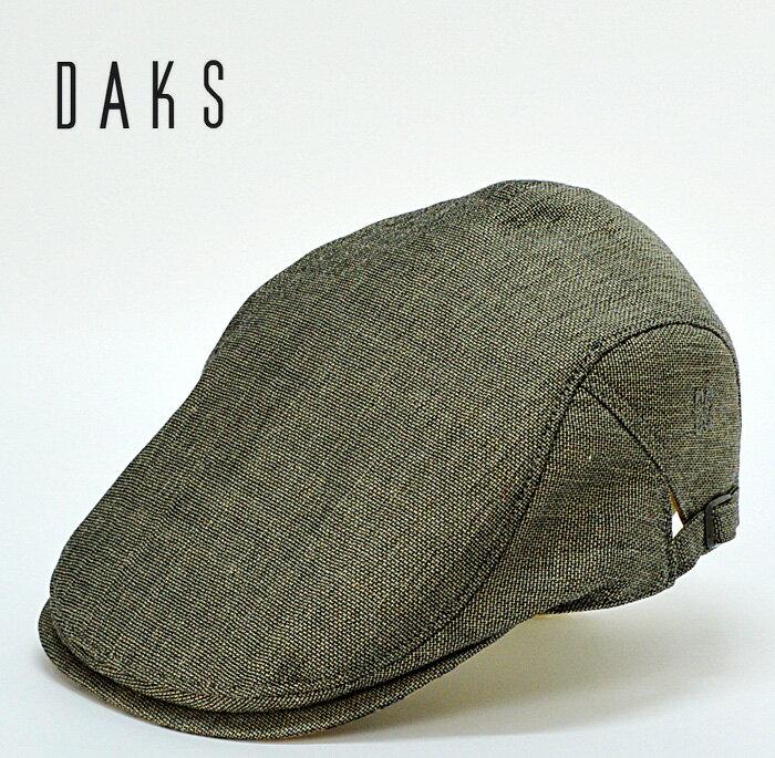 DAKS 帽子 ハンチング 送料無料 【DAKS】ダックス ハンチング メンズ 帽子 日本製 帽子 通販 紳士帽子 50代 40代 ファッション スーツ 春 夏 大きいサイズ