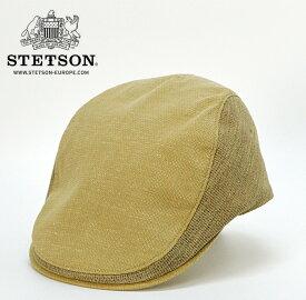 ステットソン 帽子 ハンチング メンズ帽子 春 夏 送料無料 STETSON ステットソン アメリカ製 サイドメッシュ ハンチング M 56.5cm メンズ 帽子 通販 紳士帽子 スーツ おしゃれ 40代 50代 60代 ファッション 大きいサイズ ダンディ 帽子 紳士 帽子