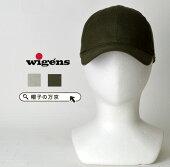 送料無料!《スウェーデン/ヴィゲーンズ/wigens》リネンキャップ/メンズ/帽子/ハット/キャップ/56cm、58cm、60cm、61cm【RCP】