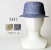 送料無料!《ダックス/DAKSアルペンハット》日本製アルペンハット/メンズ/帽子/ハット【RCP】