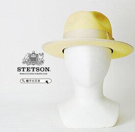 ステットソン 麦わら帽子 パナマ帽 送料無料【STETSON】パナマ 中折れハット 麦わら帽子 ストローハット メンズ 帽子 通販 紳士帽子 スーツ おしゃれ 40代 50代 60代 ファッション 大きいサイズ ダンディ 春 夏 58cm 60cm