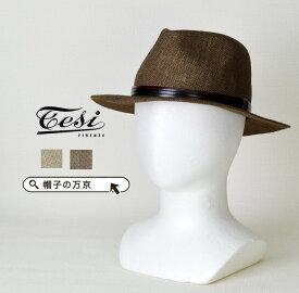 イタリア製 麦わら帽子 メンズ 送料無料 【Tesi】テシ 麻100% 麦わら帽子 メンズ 春 夏 ストローハット 大きいサイズ L LL 59cm