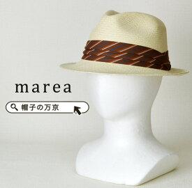 パナマ帽 メンズ 麦わら帽子 送料無料【marea】麦わら帽子 パナマ帽 メンズ 帽子 春 夏 おしゃれ ダンディ ストローハット 大きいサイズ 59cm 61cm L LL 紳士 帽子 おすすめ