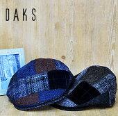 送料無料!《ダックス/DAKS/ハンチング/帽子》日本製ダックスパッチワークハンチング/メンズ/帽子/ハット【RCP】