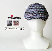 送料無料!《スウェーデン/ヴィゲーンズ/wigens/ハンチング/帽子》チェックハンチング/メンズ/帽子/ハンチング【RCP】