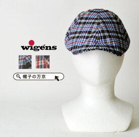 Wigens 帽子 ハンチング メンズ 春夏 送料無料【Wigens】ヴィゲーンズ チェック ハンチング メンズ 春 夏 大きいサイズ 58cm 60cm 61cm L LL アラフォー 50代 帽子 60代 メンズハット