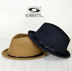キャッシュレス 帽子 5%還元 イタリア製 中折れハット メンズ 帽子 送料無料【SORBATTI】ソルバッティー クラッシャブルハット サイズ調節テープ付き 折り畳み可 中折れハット メンズ アラフォー おしゃれ 50代 帽子 60代 かっこいい ブランド 紳士帽子 大きいサイズ 秋冬