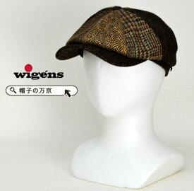 キャッシュレス 帽子 5%還元 Wigens 帽子 ヴィゲーンズ 帽子 ハンチング メンズ 冬 送料無料 Wigens ヴィゲーンズ 8枚はぎパッチワーク ハンチング 秋冬 ハンチング メンズ 帽子 通販 紳士帽子 ファッション カジュアル 帽子 58cm 60cm アラフォー 50代 帽子 60代