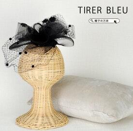 ブラックフォーマル 帽子 レディース 日本製 冠婚葬祭 帽子 トーク帽 冠婚葬祭 フォーマル 帽子 送料無料 高級フォーマル ヘッドドレス