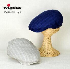 Wigens 帽子 ハンチング メンズ 春夏 送料無料 Wigens ヴィゲーンズ チェック柄 麻100% ハンチング メンズ 春 夏 大きいサイズ カーキ 通販 紳士 おしゃれ 帽子 ファッション 59cm 61cm L LL