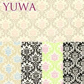 [A]有輪商店 シーティング生地 Precious damask YUWA商店 10cm 116533