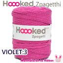 Hoooked Zpagetti(無地) VIOLET:3 120m巻 【宅配便】