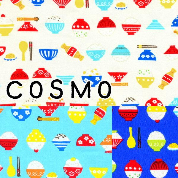 《生地》 シーティング ご飯のお供 10cm COSMO コスモ AP76411