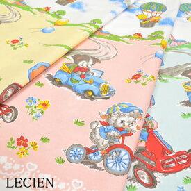 【A】 《生地》 カーテン生地 GO!GO!ドライブ パネルカット(約30cm) LECIEN ルシアン メリーボンボン Merry BonBon 再入荷なし