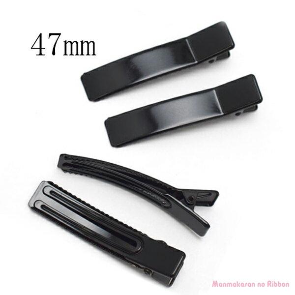 【GF】黒 約47mm 四角いやっとこピン ヘアクリップ10個セット