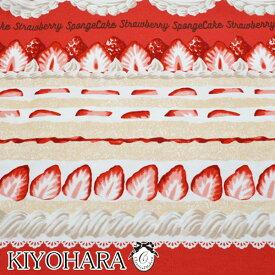 [A]清原 オックス生地 ショートケーキ Rレッド 10cm CMOF-47 Classical Modern クラシカルモダン KIYOHARA