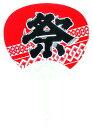 【予約】No.050 ポリうちわ平柄 祭赤地黒文字 10本 【宅配便】