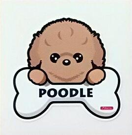 Bamboo Angel ミニ・ボーンステッカー POODLE(プードル)
