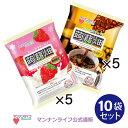 蒟蒻畑コーヒー味5袋&蒟蒻畑いちごミルク5袋 / マンナンライフ こんにゃくゼリー ゼリー お菓子 スイーツ 食物繊維 …