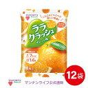 ララクラッシュオレンジ味 12袋 / マンナンライフ こんにゃくゼリー ゼリー お菓子 スイーツ 食物繊維 低カロリー 健…