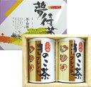 夢待茶 ギフトセット(きのこ茶2缶) 【楽ギフ_包装】【楽ギフ_のし】