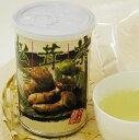 贅沢な味!松茸茶80g お料理にも使えます♪