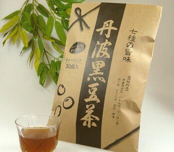 丹波黒豆を使用した黒豆茶
