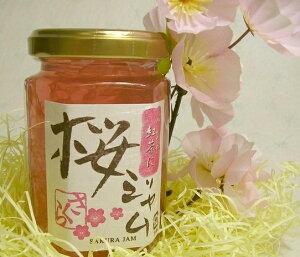 大人気な桜ジャム05P26Mar16
